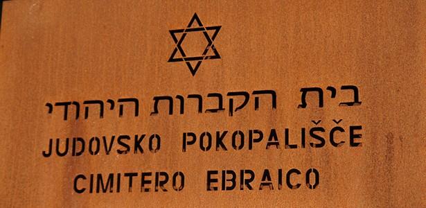 il cimitero ebraico di Valdirose